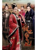 CH791 : หม่าฟู่หยา หัวใจเพื่อบัลลังก์ The Glamorous Imperial Concubine (พากย์ไทย) DVD 7 แผ่น