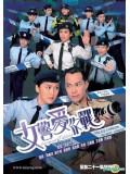 CH800 : ตำรวจสาวกับนักข่าวแท็บลอยด์ Sergeant Tabloid (พากย์ไทย) DVD 4 แผ่น