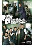CH805 : Highs And Lows เฉือนทรชน คนอันตราย (พากย์ไทย) DVD 6 แผ่น