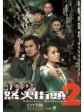 CH810 : Ghetto Justice 2 / ทนายใหม่หัวใจพยัคฆ์ ภาค 2 (พากย์ไทย) DVD 4 แผ่น