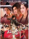 CH811 : ตำนานกระบี่เซียนเซี่ย Xian Xia Sword (พากย์ไทย) DVD 9 แผ่น