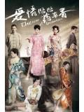 CH812 : ศึกรักมายาชีวิต The War of Beauties (พากย์ไทย) DVD 10 แผ่น