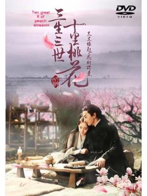 CH819 : Ten Great III of Peach Blossom สามชาติสามภพ ป่าท้อสิบหลี่ (ซับไทย) DVD 10 แผ่น
