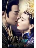 CH820 : The Princess Wei Young องค์หญิงเว่ยหยาง (ซับไทย) DVD 9 แผ่น