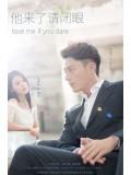 CH822 : นักรัก นักสืบ Love Me If You Dare (พากย์ไทย) DVD 5 แผ่น