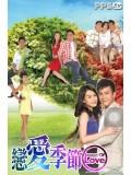 CH823 : ฤดูกาลแห่งความรัก Season of Love (พากย์ไทย) DVD 4 แผ่น