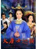 CH824 : เซี่ยเหยาหวน อิสตรียอดนักสืบ Tang Dynasty Female Inspector (พากย์ไทย) DVD 7 แผ่น