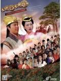 CH826 : อภินิหารเทพเจ้าหลักเมือง Earth God and Earth Grandmother (พากย์ไทย) DVD 11 แผ่น