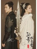 CH828 : General and I / จอมนางคู่บัลลังก์ (2017 ) (ซับไทย) DVD 9 แผ่น