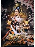 CH829 : The Empress Of China 2015 (ซับไทย) DVD 11 แผ่น