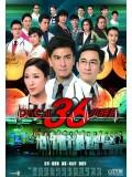 CH832 : ทีมแพทย์กู้ชีพ ภาค 2 / The Hippocratic Crush 2 (พากย์ไทย) DVD 6 แผ่น