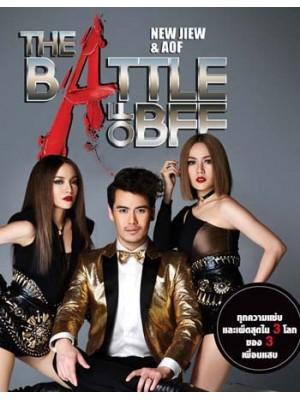cs443 : ดีวีดีคอนเสิร์ต Concert New Jiew & Aof: The Battle of BFF DVD 2 แผ่น