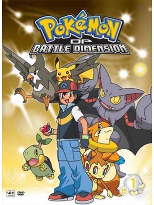 ct1211 : การ์ตูน Pokemon Diamond and Pearl: Battle Dimension DVD 4 แผ่น
