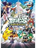 ct1212 : การ์ตูน Pokemon Best Wish DVD 4 แผ่น