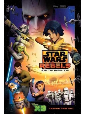 ct1215 : การ์ตูน Star Wars: Rebels Season 1 DVD 3 แผ่น