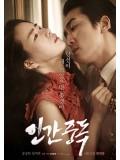 km087 : Obsessed แรงรักมรณะ [ซับไทย] DVD 1 แผ่น