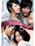 km088 : A Good Day to Have an Affair ภารกิจหาคู่ สู้ตายค่ะ DVD 1 แผ่น