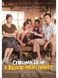 km089 : Chronicle Of A Blood Merchant / ในดวงใจพ่อ DVD 1 แผ่น
