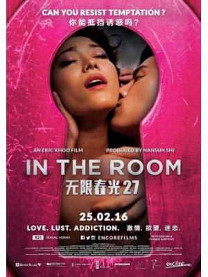 cm0189 : In The Room ส่องห้องรัก DVD 1 แผ่น
