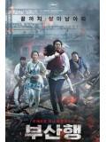 km092 : หนังเกาหลี Train To Busan ด่วนนรกซอมบี้คลั่ง DVD 1 แผ่น