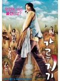 km093 : หนังเกาหลี A Tale of Legendary Libido ไอ้หนุ่มพลังช้าง ไวอาก้าเรียกพี่ DVD 1 แผ่น