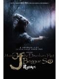 cm0195 : Master Of The Drunken Fist: Beggar So DVD 1 แผ่น