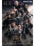 cm0197 : L.O.R.D Legend of Ravaging Dynasties สงคราม 7 จอมเวทย์ DVD 1 แผ่น