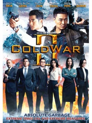 cm0199 : Cold War 2 / 2คมล่าถล่มเมือง 2 DVD 1 แผ่น