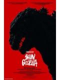 jm075 : Shin Godzilla ก็อดซิลล่า DVD 1 แผ่น