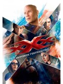 EE2377 : xXx: Return of Xander Cage ทลายแผนยึดโลก DVD 1 แผ่น
