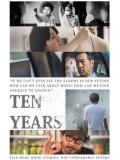 cm205 : Ten Years เท็น-เยียร์ DVD 1 แผ่น