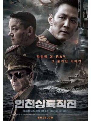 km101 : หนังเกาหลี Operation Chromite ยึด DVD 1 แผ่น