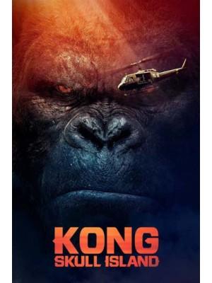 EE2416 : Kong: Skull Island คอง มหาภัยเกาะกะโหลก DVD 1 แผ่น