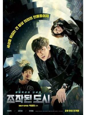 km102 : หนังเกาหลี Fabricated City คนระห่ำพันธุ์เกมเมอร์ DVD 1 แผ่น