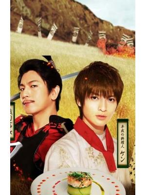 jp0822 : ซีรีย์ญี่ปุ่น The Knife And The Sword ยอดเชฟเหนือซามูไร [พากษ์ไทย] 2 แผ่น