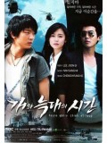 kr054 : ซีรีย์เกาหลี Time Between Dog And Wolf [ซับไทย] DVD 4 แผ่น