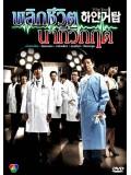 krr0565 : ซีรีย์เกาหลี White Tower พลิกชีวิต นาทีวิกฤต (พากย์ไทย) DVD 4 แผ่น