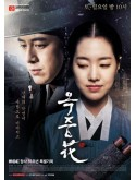 krr1432 : ซีรีย์เกาหลี The Flower in Prison (ซับไทย) 13 แผ่น