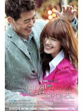 krr1434 : ซีรีย์เกาหลี Angel Eyes ขอมองรักด้วยหัวใจ (พากย์ไทย) 5 แผ่น