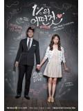 krr1438 : ซีรีย์เกาหลี Something About 1% (ซับไทย) DVD 4 แผ่น