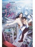 krr1440 : ซีรีย์เกาหลี Second To Last Love (ซับไทย) DVD 5 แผ่น