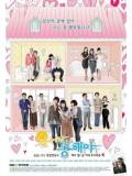krr1441 : ซีรีย์เกาหลี Smile Dong Hae (ซับไทย) DVD 19 แผ่น