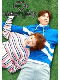 krr1444 : ซีรีย์เกาหลี Weightlifting Fairy Kim Bok Joo (ซับไทย) DVD 4 แผ่น