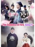krr1445 : ซีรีย์เกาหลี Jung Yi, The Goddess of Fire จองอี ตำนานศิลป์แห่งโชซอน (พากย์ไทย) DVD 8 แผ่น