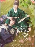 krr1446 : ซีรีย์เกาหลี Moonlight Drawn by Clouds รักเราพระจันทร์เป็นใจ (พากย์ไทย) DVD 5 แผ่น