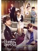krr1447 : ซีรีย์เกาหลี Cinderella And Four Knights ปิ๊งรักยัยซินเดอเรลล่า (พากย์ไทย) DVD 5 แผ่น