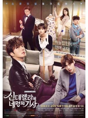 krr1447 : ซีรีย์เกาหลี Cinderella And Four Knights ปิ๊งรักยัยซินเดอเรลล่า (พากย์ไทย) DVD 4 แผ่น