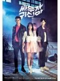 krr1450 : ซีรีย์เกาหลี Let s Fight Ghost วุ่นรักวิญญาณหลอน (พากย์ไทย) DVD 4 แผ่น