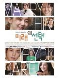 krr1451 : ซีรีย์เกาหลี Marry Him If You Dare ลุ้นรักอีกที นามีแร (พากย์ไทย) DVD 4 แผ่น