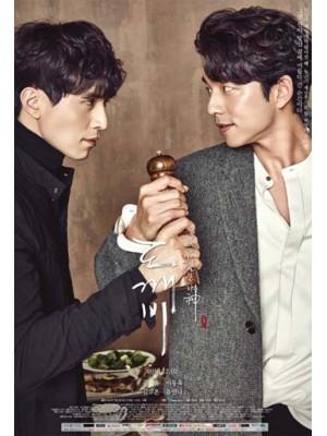 krr1454 : ซีรีย์เกาหลี Goblin + ตอนพิเศษ (ซับไทย) DVD 5 แผ่น